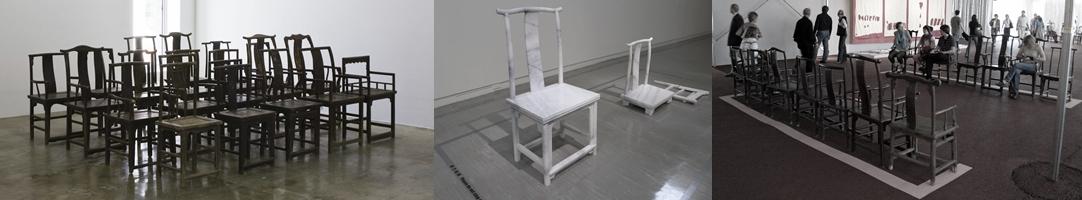 Ai Wei Wei 1001 Chairs