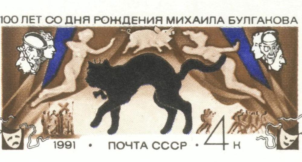 francobollo-behemoth
